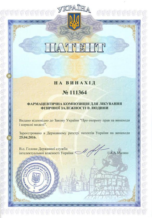 BR081076_Ukraine
